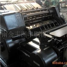 供应德国产原装凸版机(图)