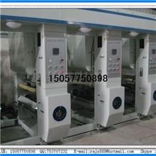供应高速印刷机|凹版印刷机|柔版印刷机|铜版印刷机