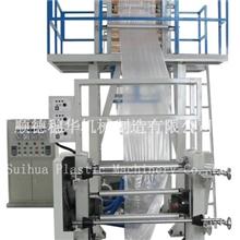 厂家直销)高低压吹膜机,PE、PO吹膜机,塑料薄膜吹膜机