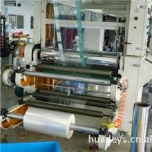 供应普通干式复合机铝箔复合机纸塑复合机