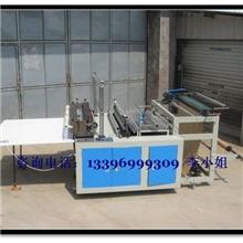 供应PVC横切机切断机0.015-0.15mm
