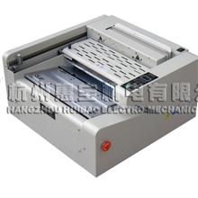 小型胶装机/920T无线胶装机/桌面无线胶装机/小型胶装机