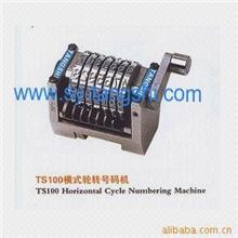 供应TS100横式轮转号码机,GTO号码机,可三位下陷