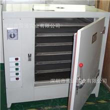 供应工业烤箱五谷杂粮烘干箱-热风循环烘箱烤箱