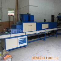 供应塑胶喷涂专用UV光固机、UV流水线、UV设备