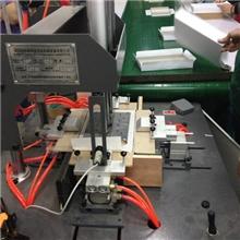 折入压泡机,天地盒机糊盒机天地盒包装设备天地盒机械折入边