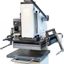 *供应塑料.皮革材料烙字机.小烫印机烙机