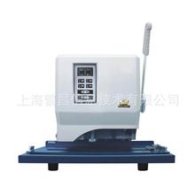 万隆精工WL-30专业文档装订机