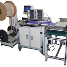 厂家直销YO双线圈自动装订机,压圈机,收口机,装订机