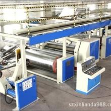 供应瓦楞纸板生产线