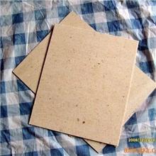 板纸硬纸板纸板包装【厂家直销】
