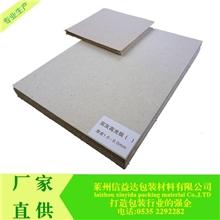 厂家批发A级双灰高光纸板复合纸板