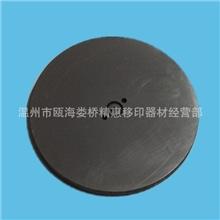 供应移印钢板蚀刻115活心圆板制作定刻钢板打码机圆板定制
