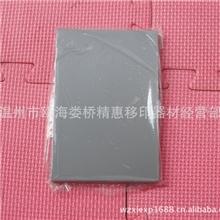厂家直销批发空白进口移印钢版移印钢版加工移印钢版制做4*10