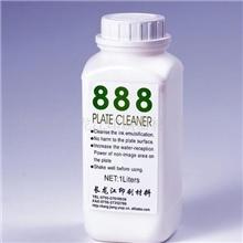 供应各种洁版剂(牛奶)