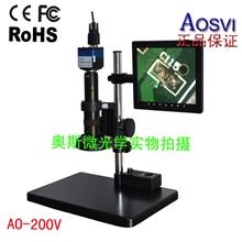 【AO-200V】高清高速视频显微镜电子显微镜开箱即用