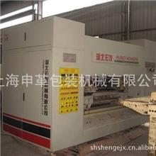 低价出售湖北京山1800B二手五层瓦楞纸板生产线