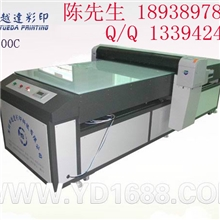 plasticprinter,digitalflatbedglassprintingmachine