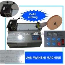 (热塑套管)切断机、切带机、切片机