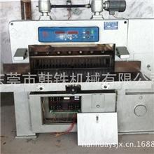 二手QZ960C型切纸机