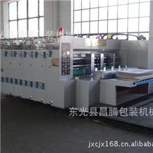 高速水墨印刷机双色印刷开槽机