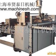 纸箱印刷机械