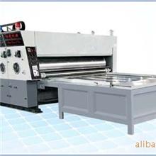 供应优质水墨印刷开槽机