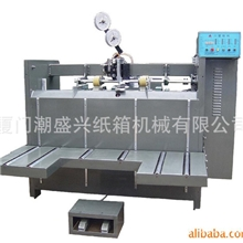 供应高速半自动钉箱机(钉单、双、加强钉)纸箱设备纸箱机械