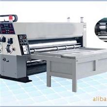 供应三色水墨印刷开槽机