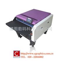 恒宇全自动CTP冲版机HY-PS-900Ⅱ