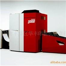 比利时Xeikon(赛康)5000plus数码轮转印刷机