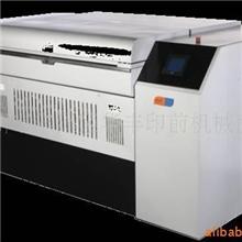 东信DX1160热敏CTP计算机直接制版机
