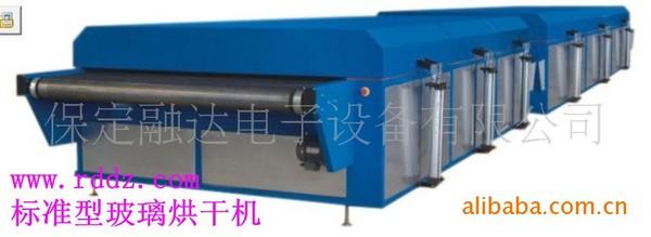 供应标准型玻璃烘干机玻璃烘干机红外烘干机高效节能烘干机