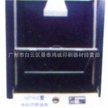 厂家推荐小型ps晒版机ps专用晒版机