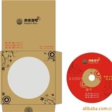 提供光盘印刷、光盘封面印刷、光碟印刷