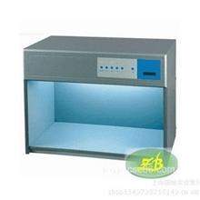 标标准光源箱准光源对色灯箱标准对色灯箱四光源对色灯箱