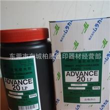 供应批发感光胶AD20油性感光胶厚版感光浆