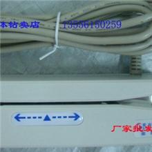 专业批发sle-402磁卡阅读器,SLE402U磁卡阅读器