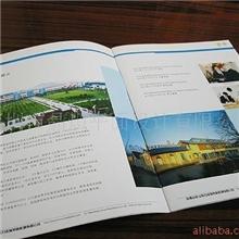 供应宣传册印刷宣传画册设计宣传册公司产品宣传册设计印刷