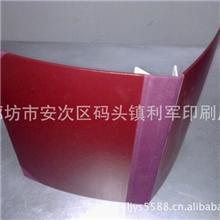智诚纸塑制品厂为北京,天津及全国地区订做图纸夹,精装图纸夹子