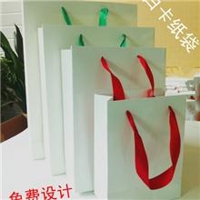 现货供应白卡纸袋可加印LOGO可定制特殊尺寸