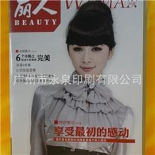 医疗杂志印刷广州印刷厂书刊印刷说明书宣传画册番禺印刷厂
