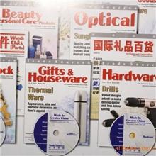 【加工】产品目录、书刊、书本印刷、设计、印刷书刊、