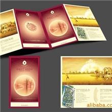 广州提供加工印刷画册,杂志宣传册
