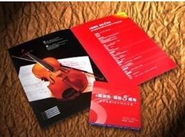徐州企业画册书刊宣传册印刷厂