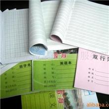 东莞印刷厂家供应:产品说明书印刷、单据印刷、定制收据