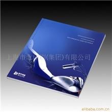 宣传册印刷、画册印刷、精装本等书刊印刷