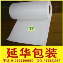 供应磷化滤纸,磷化除渣用滤纸