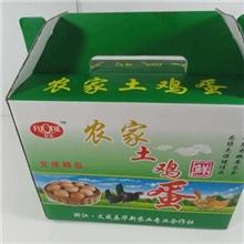 厂家供应瓦楞纸盒、定制五层瓦楞纸箱、广告瓦楞礼盒、礼品瓦楞盒