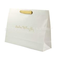 专业批发精美包装纸袋品牌专柜纸袋定做服装手提袋纸袋